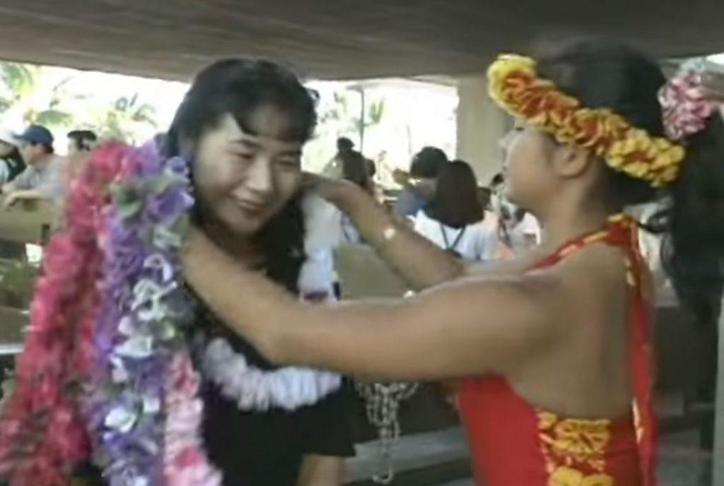 leis hawaianos de bienvenida